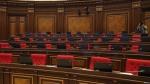 ԱԺ արտահերթ նիստը ՀՀԿ–ն տապալեց
