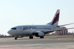 «Air Armenia». «Ավիաընկերությունը սնանկ ճանաչվելու վտանգի առաջ կանգնած չէ»