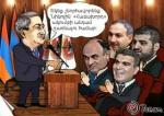 Սերժ Սարգսյանի դժբախտությունը և Նիկոլ Փաշինյանի տվայտանքները