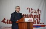 Որ ճանապարհով կգնա Սերժ Սարգսյանը