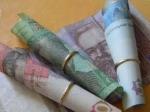 Լուգանսկում կստեղծվի բանկային նոր համակարգ