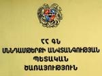 Հայաստանում բացակայում է խոզերի աֆրիկական ժանտախտը