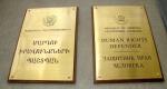 Օմբուդսմենը և Հայաստանում ԵՄ պատվիրակության ղեկավարը քննարկել են փոխգործակցության հարցեր