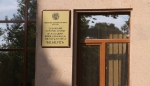 Փաստաբան Լիդա Հակոբյանին սպառնացել են վնասել