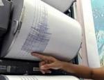 Հունաստանում երկրաշարժ է տեղի ունեցել
