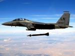ԱՄՆ–ն ավիահարվածներ է հասցրել զինյալների դիրքերին Սիրիայում
