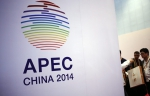 Министры стран АТЭС приняли дорожную карту создания зоны свободной торговли в АТР