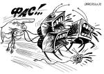 Գրիգոր Աթանեսյան. « Պայթեց «գեբելսյան քարոզչամեքենայի» կողմից փչվող հերթական փուչիկը»