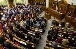 Ռադա անցած կուսակցությունները կոալիցիոն հուշագիրը կստորագրեն նոյեմբերի 27-ից ոչ շուտ