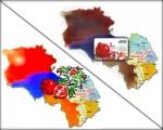 Հայաստանի խորհրդանիշ՝ նո՞ւռ, թե՞ «Նուռ քարտ»