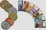 Հայաստանում այսօր նշվում է բանկային համակարգի աշխատողի օրը