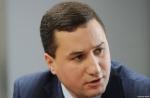 ԱԳՆ խոսնակ. «Կոմեդիայի ժամ է սկսվել Ադրբեջանի նախագահի միկրոբլոգում»