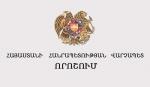 Ազատվել է ՀՀ էկոնոմիկայի նախարարի տեղակալի պաշտոնից