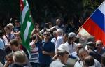 Սուխումում  Ռուսաստանի և Աբխազիայի միջև նոր պայմանագրի կողմնակիցներն ու ընդդիմադիրները ցույցեր են կազմակերպել