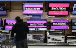 ԱՄՆ–ում ակտիվիստները կոչ են անում բոյկոտել «սև ուրբաթը» Ֆերգյուսոնի իրադարձությունների պատճառով