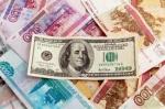 Ռուսաստանում դոլարի և եվրոյի փոխարժեքները շարունակում են ընկնել