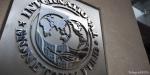 ԱՄՀ–ն Պակիստանին հերթական վարկը կտրամադրի