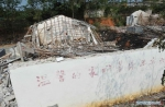 Չինաստանում ապօրինի գործող ֆաբրիկայում պայթյունի հետևանքով առնվազն 4 մարդ զոհվել է