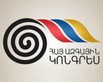Հայ Ազգային Կոնգրեսը դատապարտում է ԱԱԾ ղեկավարի հայտարարությունը