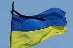 Ուկրաինայում սգո օր է հայտարարված