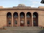 ՀՀ ԳԱԱ գիտակրթական միջազգային կենտրոնը հայտարարում է հեռավար դասընթացների երկրորդ փուլի մեկնարկը