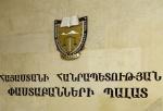 Փաստաբանների պալատը փաստաբան կտրամադրի Գյումրիի զոհերի հարազատներին