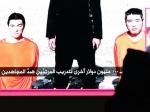 Իսլամիստները պահանջում են 27 ահաբեկչի ազատ արձակել
