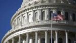 ԱՄՆ նախագահի վարչակազմը դեմ է հանդես եկել գազի արտահանման վերաբերյալ օրինագծին