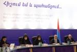 Մեկնարկել է Հայոց ցեղասպանության 100-րդ տարելիցին նվիրված միջոցառումները համակարգող պետական հանձնաժողովի 5-րդ նիստը