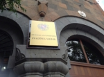 Հարուցվել է քրեական գործ՝ Երևանում տեղակայված N զորամասի զինծառայողին սպանելու դեպքի առթիվ