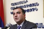 ЦБ Армении проводит положительную политику – министр