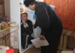 Գողության մեջ մեղադրվողը թաքնվել է սառնարանում (լուսանկար)