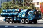 Турция с помощью Китая создаст независимую от НАТО систему ПРО