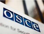 ԵԱՀԿ. «Համաձայնել են ուսումնասիրել համանախագահների առաջարկները»