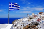 Հունաստանը վարկեր կստանա ֆինօգնության իրականացումը գնահատելուց հետո