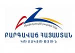 Առաջիկայում տեղի է ունենալու «Բարգավաճ Հայաստան» կուսակցության համագումարը