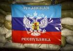 Լուգանսկն ամբողջովին անցել է ռուսական էներգաապահովման