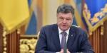 Պորոշենկոն Ազատության շքանշանով է պարգևատրել Նեմցովին