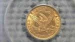 Նյու Յորքում յուրաքանչյուրը 10 մլն դոլարով աճուրդի է հանվել 2 մետաղադրամ