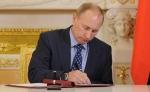 Президенты России и Южной Осетии подписали договор об интеграции