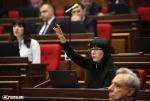ԱԺ նիստում ԲՀԿ խմբակցությունը հայտարարվեց ընդդիմադիր