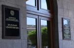 Ավտոմաքսատանը բացվել է հարկ վճարողների սպասարկման սրահ