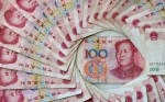 Սվոփ գործարքի պայմանագիր՝ Հայաստանի կենտրոնական բանկի ու Չինաստանի ազգային բանկի միջև