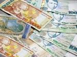 40 մլրդ դրամ՝ 2015թ. պետբյուջեի պակասուրդի ֆինանսավորման համար