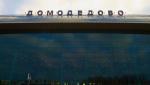 Դոմոդեդովո օդանավակայանում մայրը մոռացել է որդու դին, ում ցանկանում էր վերակենդանացնել