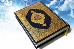 Թուրքիան Ղրիմի մահմեդականներին Ղուրանի 6 հազ օրինակ է ուղարկել