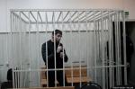 Նեմցովի սպանության գործով ևս մեկ կասկածյալ է ի հայտ եկել