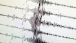 Ադրբեջանում երկրաշարժ է տեղի ունեցել