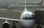 Թուրքական ինքնաթիռն արտակարգ վայրէջք է կատարել Մարոկկոյում
