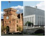 ՀՀ և ՌԴ վարչապետերը հեռախոսազրույց են ունեցել